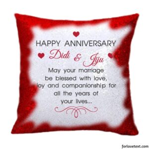 Wedding Anniversary Wishes For Sister And Jiju